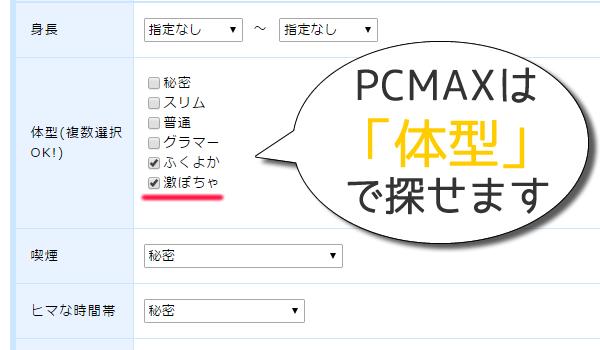 ppmp1