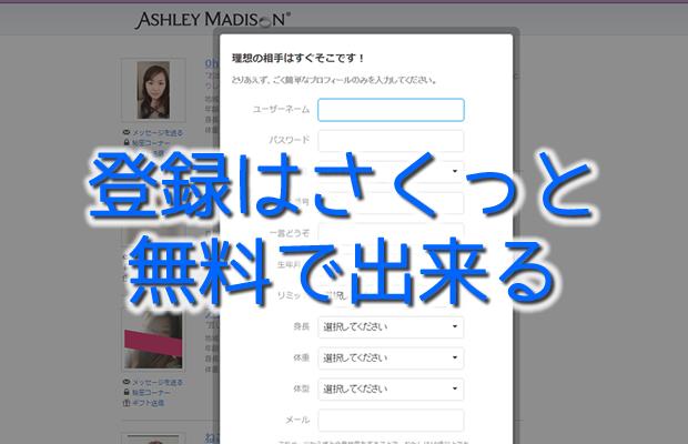 ashley3